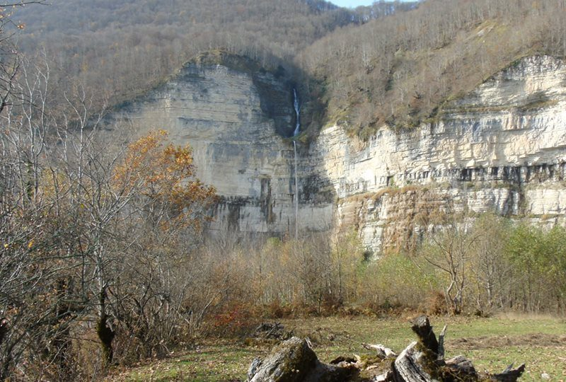Kinchkha Canyon and Waterfall